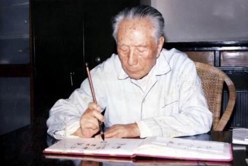 博学多识的文山老人----楚图