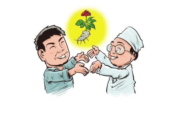 田七用途可用于治疗扩张血管等治