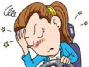 三七片治疗顽固性头痛