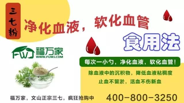每次一小勺,净化血液,软化血管