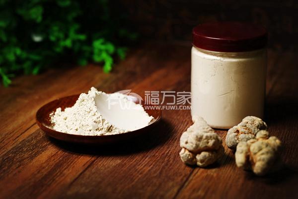 美白祛斑三七粉的吃法