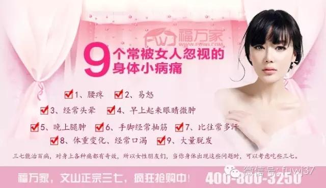 9个常被女人忽视的身体小病痛,