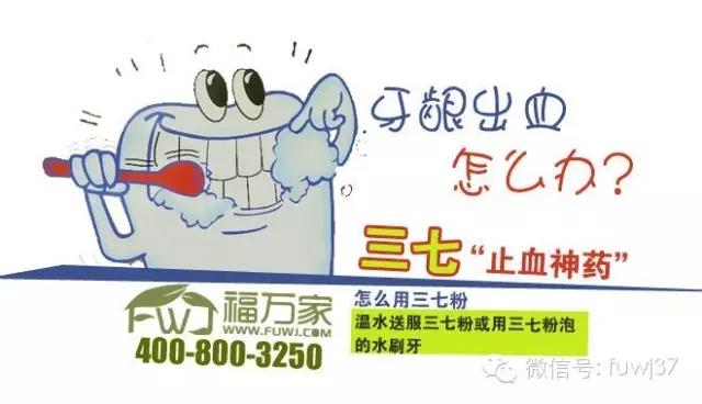 最近刷牙老出血,怎么办?